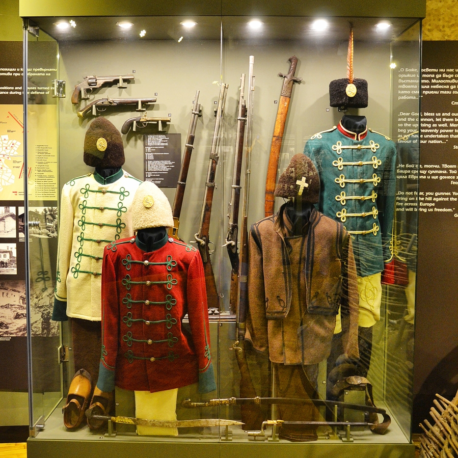History_Museum_Panagyurishte