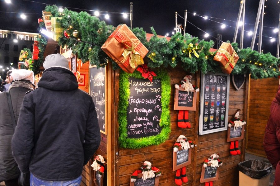 Christmas_Market_Sofia