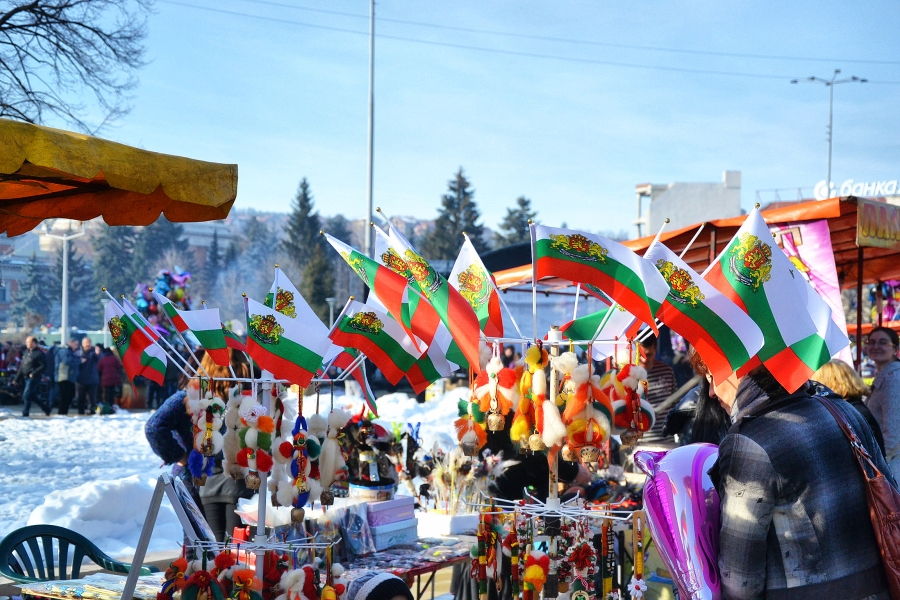 Surva Festival in Pernik, Bulgaria 1