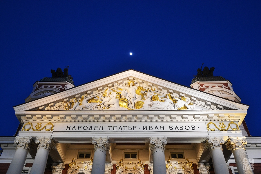 National Theater Ivan Vazov
