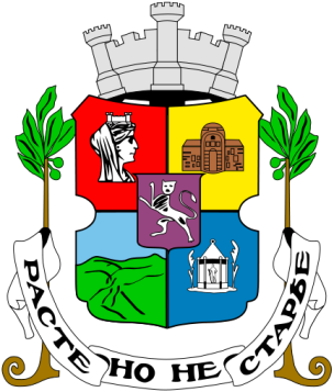 Sofia_Coat of arms
